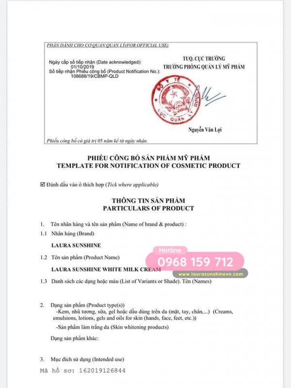 [Certificate] White milk cream