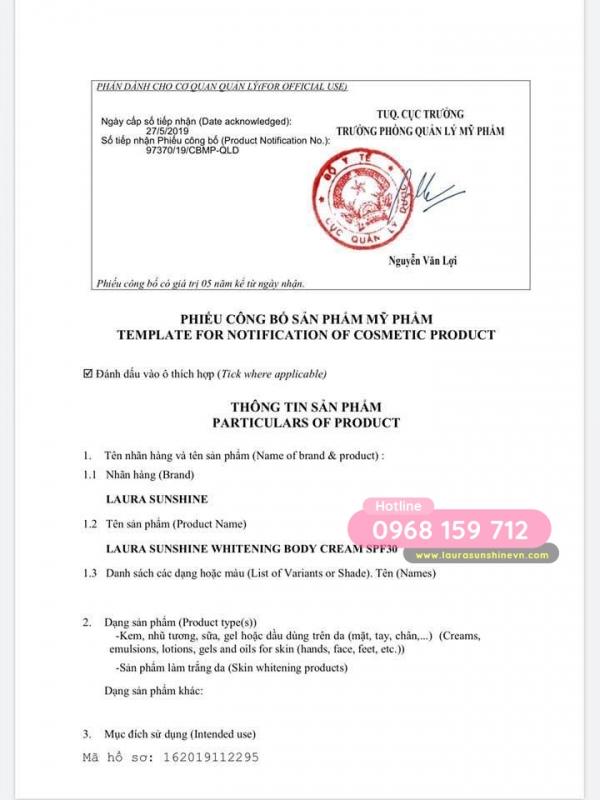 [Certificate] Whitening body cream